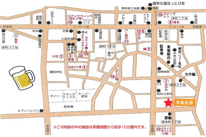 飲み・食い処MAP